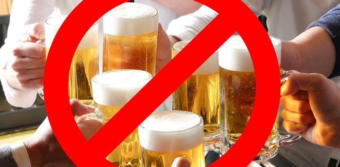 Hạn chế đồ uống có cồn và chất kích thích